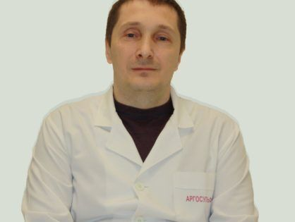 Ватман Александр Михайлович